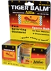 Tiger Balm Ultra Strength Pain Relieving Ointment, 0.63oz