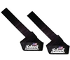 Schiek Basic Lifting Straps (1000BLS)